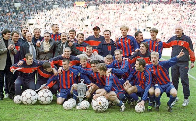 Финал Кубка России 2002
